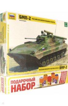 Советская БМП-2 (М3554П)Бронетехника и военные автомобили (1:35)<br>Машина является усовершенствованной версией БМП-1, она вооружена 30-мм автоматическим орудием, двумя пулеметами ПКТ, противотанковым комплексом и предназначена для перевозки 7 солдат. БМП-2 приспособлена для перевозки по воздуху, своим ходом может преодолевать водные преграды.<br>Масштаб: 1:35.<br>Набор деталей для сборки модели, клей, кисточка, 4 краски.<br>Срок годности не ограничен.<br>Производство: Россия.<br>Моделистам до 10 лет рекомендуется помощь взрослых.<br>Не рекомендуется детям до 3 лет. Осторожно, мелкие детали!<br>Упаковка: картонная коробка.<br>