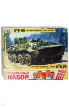 Российский БТР-80 (3558П)Бронетехника и военные автомобили (1:35)<br>Набор деталей для сборки модели бронетранспортера.<br>Полноприводный 8-колесный бронетранспортер БТР-80 был принят на вооружение в начале 80-x годов. Кроме экипажа из 3-х человек может перевозить до 8 пехотинцев. Вооружен двумя пулеметами, один из которых крупнокалиберный 14,5-мм КПВТ.<br>Масштаб: 1:35.<br>Прилагаются клей, кисточка и 4 краски.<br>Срок годности не ограничен.<br>Производство: Россия.<br>Моделистам до 10 лет рекомендуется помощь взрослых.<br>Не рекомендуется детям до 3 лет. Осторожно, мелкие детали!<br>Упаковка: картонная коробка.<br>