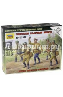 Советская кадровая пехота 1941-1942 гг. (6179) Звезда