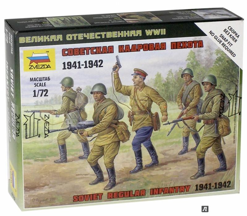 Иллюстрация 1 из 18 для Советская кадровая пехота 1941-1942 гг. (6179) | Лабиринт - игрушки. Источник: Лабиринт