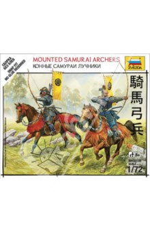 Конные самураи-лучники (6416)