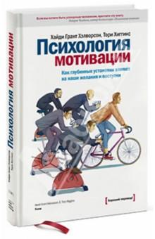 Айфон 7 инструкция по применению на русском читать