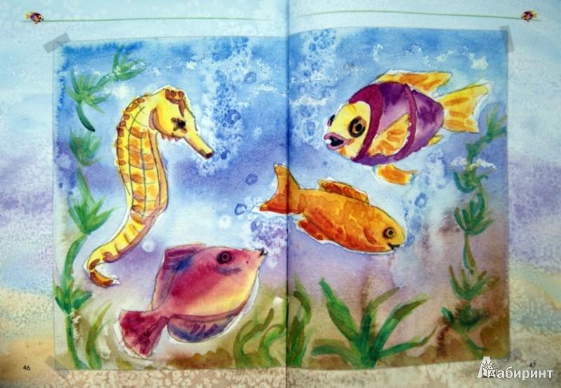 Иллюстрация 1 из 42 для Моя первая школа рисования. Рисую как взрослый! - Рут Вагнер-Вебер | Лабиринт - книги. Источник: Лабиринт