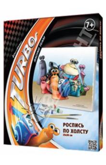 Набор для росписи по холсту ТУРБО. Турбо и Чет (51196)