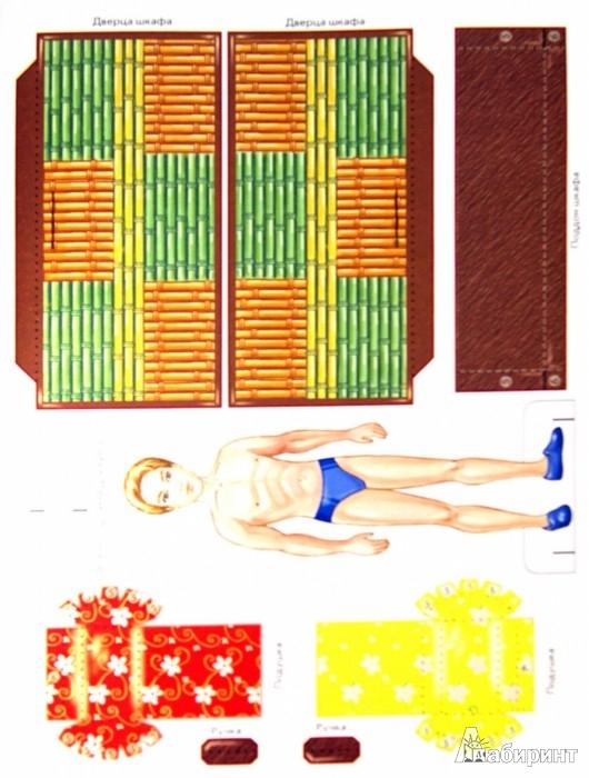 Иллюстрация 1 из 19 для Спальня. Мебель, кукла, одежда | Лабиринт - игрушки. Источник: Лабиринт
