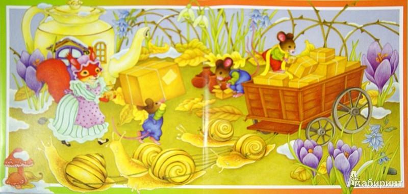 Иллюстрация 1 из 13 для Времена года - Елена Рябченко | Лабиринт - книги. Источник: Лабиринт