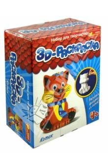3D-раскраска Котик (3044-6)Раскрашиваем и декорируем объемные фигуры<br>Вашему вниманию предлагается набор для детского творчества 3D-раскрасска Котик.<br>В наборе: гипсовая фигурка, краски, кисточка.<br>Рекомендуется детям от 4-х лет.<br>Из-за наличия мелких деталей не рекомендуется детям до 3-х лет.<br>Изготовлено в Украине.<br>