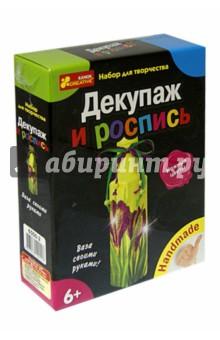 Декупаж Нежные цветы (бутылочка) (6550-2)