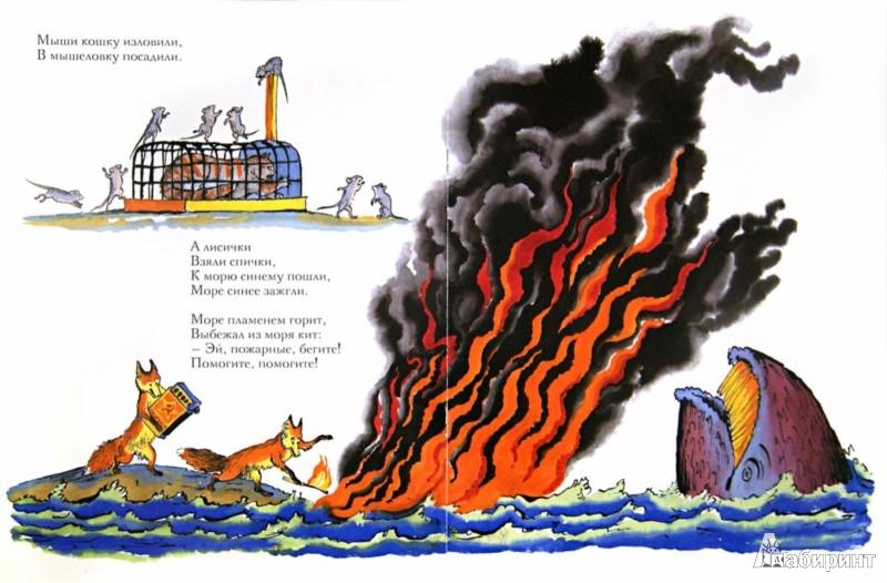 Иллюстрация 1 из 44 для Путаница - Корней Чуковский | Лабиринт - книги. Источник: Лабиринт
