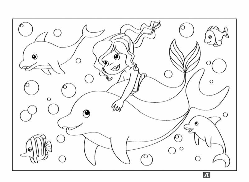 Иллюстрация 1 из 2 для Волшебный мир   Лабиринт - книги. Источник: Лабиринт
