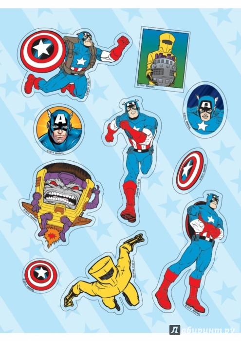 Иллюстрация 1 из 3 для Непобедимый герой. Геройская раскраска с наклейками | Лабиринт - книги. Источник: Лабиринт
