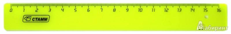 Иллюстрация 1 из 2 для Линейка пластиковая Neon (16 см) (ЛН01) | Лабиринт - канцтовы. Источник: Лабиринт