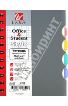 Тетрадь с разделителями А6 (200 листов, серая (5) (ТПР620009) Listoff