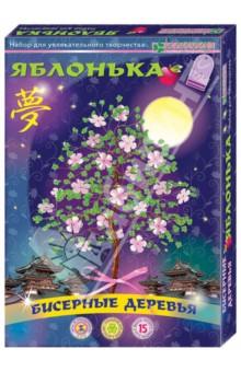 Набор для изготовления бисерного дерева Яблонька (АА 46-104)Украшения из бисера, бусин, страз и ниток<br>Набор для детского творчества.<br>Дерево - удивительное растение, символ энергии и жизни, познания и добра, герой множества сказок и легенд, традиций и обрядов разных народов и стран. Деревьям поклонялись, их оберегали, ухаживали и создавали из деревьев произведения искусства. Небольшие, трогательные и изящные ювелирные деревца - один из древних символов китайского учения Фен-шуй.<br>Деревце с цветами. Символ нежности, весны и обновления. С цветами связаны зарождение новой жизни, плодородие, любовь и верность<br>Размер готового изделия: 150 мм<br>Комплектация: бисер, пайетки-цветы, проволока для бисероплетения, лента, подарочная инструкция, инструкция.<br>Для детей от 10-ти лет.<br>Изготовлено в России.<br>
