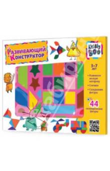 Развивающий конструктор (44 детали) (47075)Конструкторы из пластмассы и мягкого пластика<br>Эта игра помогает ребенку развивать внимание, усидчивость, учит сосредоточиваться на интеллектуальных задачах, развивает фантазию.<br>В игре вы сможете познакомить ребенка с разными цветами, формами, научить считать.<br>Количество фигур, которые можно собрать из этого конструктора, ограничивается только фантазией.<br>Количество деталей: 44.<br>Изготовлено из вспененного полимерного материала.<br>Рекомендуется детям старше 3-х лет. Содержит мелкие детали.<br>Сделано в Китае.<br>