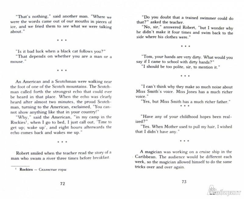 Иллюстрация 1 из 19 для Английские анекдоты | Лабиринт - книги. Источник: Лабиринт