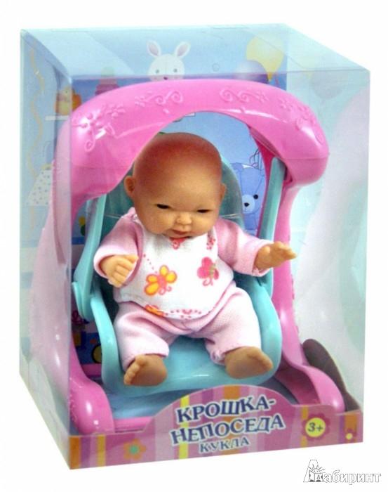 Иллюстрация 1 из 4 для Кукла КРОШКА-НЕПОСЕДА  с качельками (40739) | Лабиринт - игрушки. Источник: Лабиринт