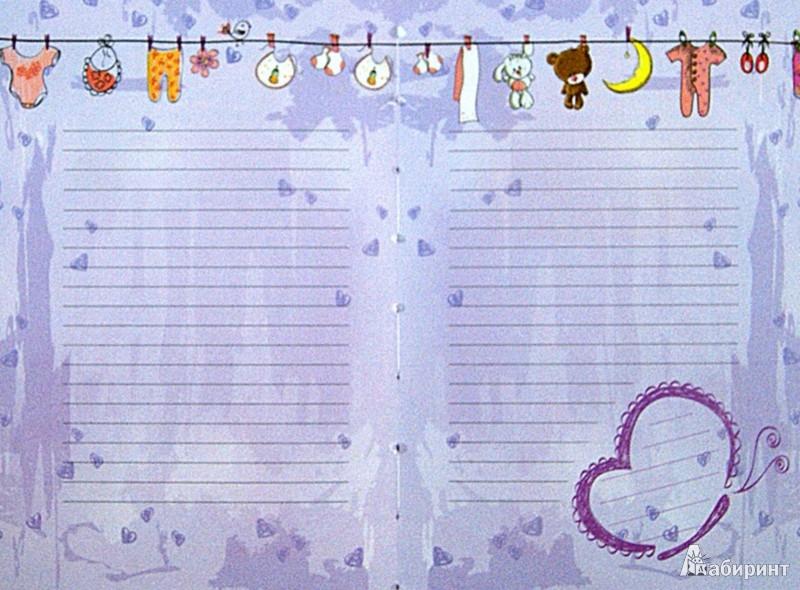 Иллюстрация 1 из 16 для Ваш любимый малыш. Блокнот для записей А5 | Лабиринт - книги. Источник: Лабиринт