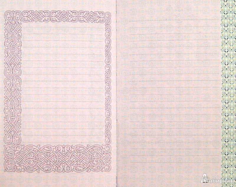 Иллюстрация 1 из 16 для Домашний молитвослов. Семейный блокнот (красный)   Лабиринт - книги. Источник: Лабиринт