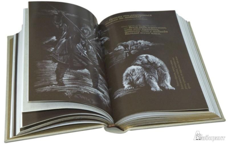 Иллюстрация 1 из 5 для Любовь к жизни - Джек Лондон   Лабиринт - книги. Источник: Лабиринт