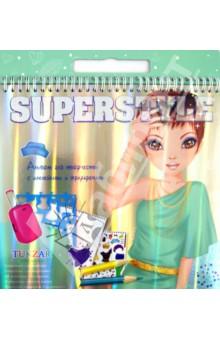 Альбом для творчества с наклейками и трафаретами Superstyle (TZ 10311)