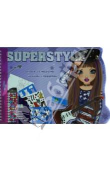 Альбом для творчества с наклейками и трафаретами Superstyle (TZ 10317)