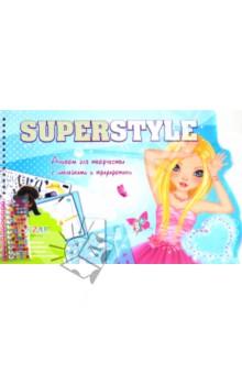 Альбом для творчества с наклейками и трафаретами Superstyle (TZ 10321)