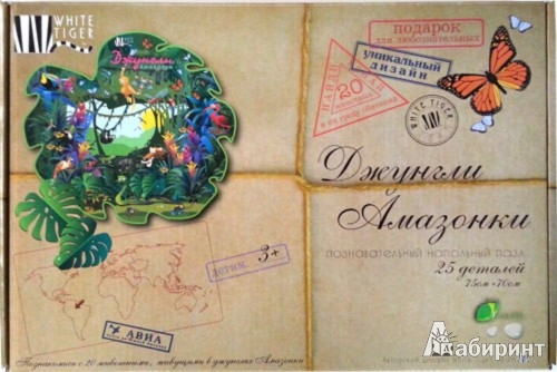 """Иллюстрация 1 из 3 для Пазл """"Тропический Лес Амазонки"""", 25 деталей (#0435)   Лабиринт - игрушки. Источник: Лабиринт"""