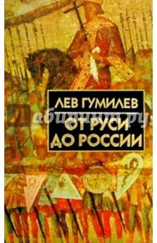 ebook Philosophy and psychiatry 2004