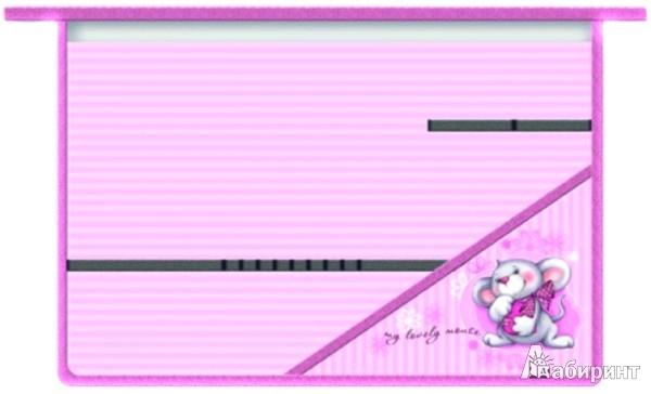 """Иллюстрация 1 из 5 для Папка для уроков труда на молнии """"Мышонок"""" (33082-12)   Лабиринт - канцтовы. Источник: Лабиринт"""