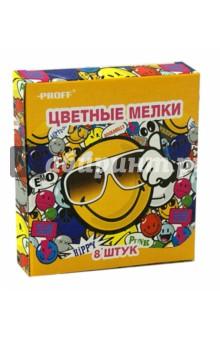 """Мелки школьные цветные, 8 цветов """"Smiley"""" (SM14-CC08)"""
