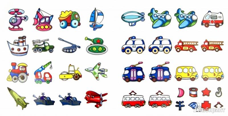 Иллюстрация 1 из 25 для Транспорт. Для детей от 4-х лет - Соловьева, Савушкин   Лабиринт - книги. Источник: Лабиринт