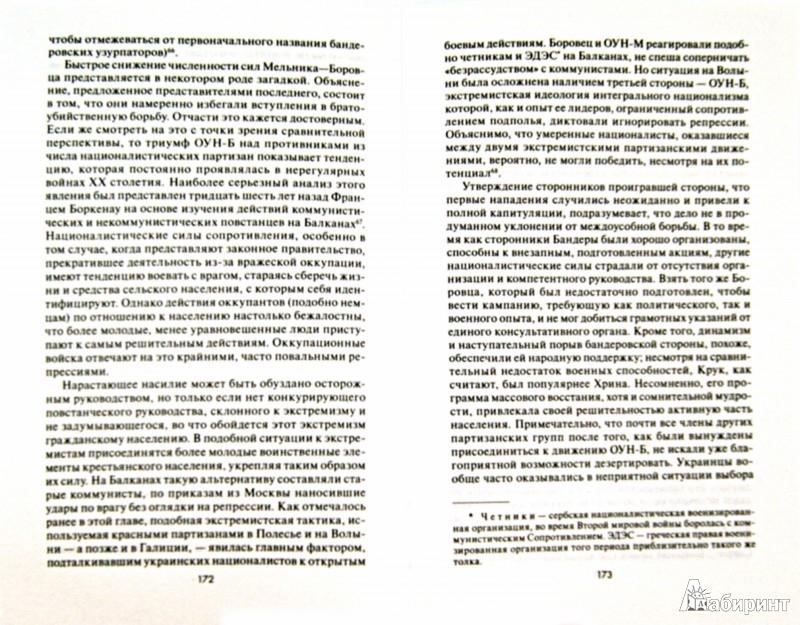 Иллюстрация 1 из 7 для Истоки самостийного нацизма - Джон Армстронг | Лабиринт - книги. Источник: Лабиринт