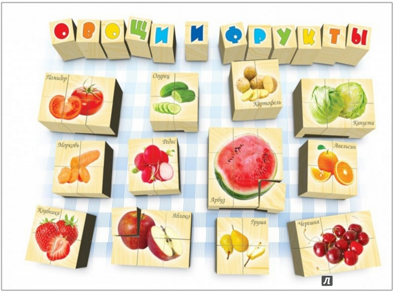 Иллюстрация 1 из 2 для Овощи и фрукты. 1-4 года | Лабиринт - книги. Источник: Лабиринт