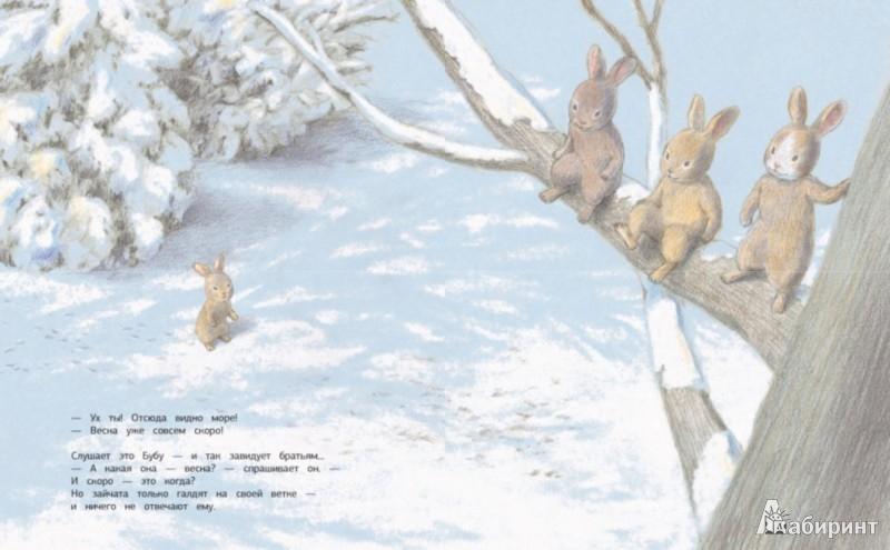 Иллюстрация 1 из 12 для Скоро-скоро - Окада, Окада | Лабиринт - книги. Источник: Лабиринт