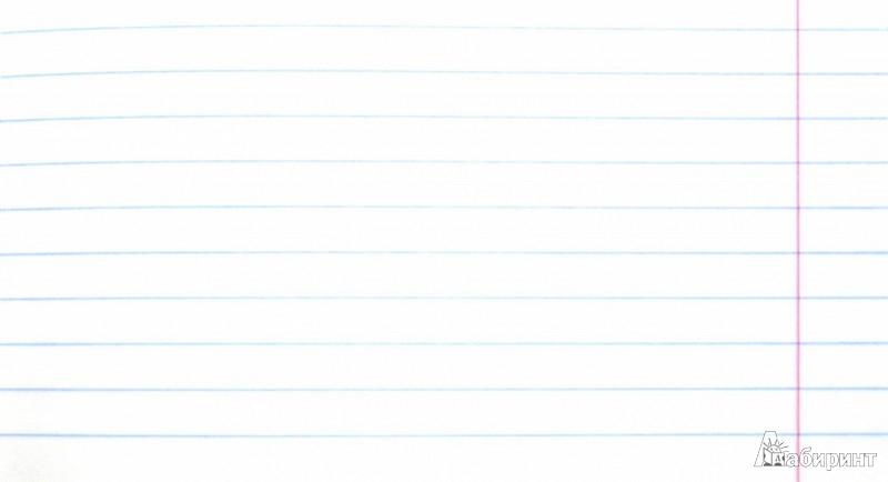 """Иллюстрация 1 из 11 для Тетрадь предметная """"Литература"""" (48 листов, линейка) (36478-UB/ST)   Лабиринт - канцтовы. Источник: Лабиринт"""