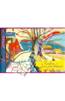 """Альбом для рисования 40 листов, А4 """"Яркая акварель"""" (911135-74) Silwerhof"""