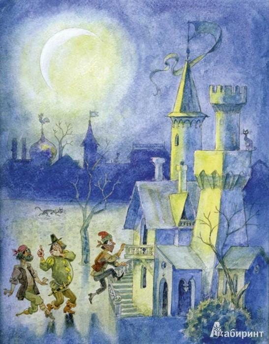 Иллюстрация 1 из 63 для Король и Воришки - Владимир Зотов | Лабиринт - книги. Источник: Лабиринт