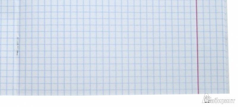 Иллюстрация 1 из 5 для Тетрадь тематическая. География. 48 листов. Клетка А5 (МВ14-REBS48)   Лабиринт - канцтовы. Источник: Лабиринт