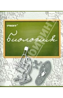"""Тетрадь предметная """"Биология"""", 48 листов, клетка (MB14-BEBS48)"""