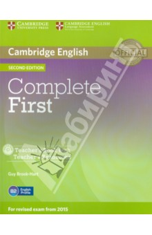Complete First. Teachers Book with Teachers Resources (+CD)Английский язык<br>Complete First Second edition is an official preparation course for Cambridge English: First, also known as First Certificate in English (FCE). It combines the very best in contemporary classroom practice with first-hand knowledge of the challenges students face. The information, practice and advice contained in the course ensure that they are fully prepared for all parts of the test, with strategies and skills to maximise their score.<br>Informed by Cambridges unique searchable database of real exam candidates answer papers, the Cambridge English Corpus, Complete First Second edition trains students to avoid common exam mistakes, guaranteeing teachers and students the most authoritative preparation for Cambridge English: First.<br>Complete First Second edition Teachers Book features:<br>- extensive teaching notes on how to get the most out of the Students Book, with suggestions for warmers and extension activities<br>- a full answer key and recording scripts for the Students Book<br>- complete practice tests online for teachers to access<br>The Teachers Resources CD-ROM contains:<br>- progress tests, each in two versions, to stop students sharing answers<br>- word lists with definitions<br>- a range of photocopiable activities and teaching notes<br>For Microsoft Windows XP/Vista/7/8 or Mac OSX 10.6, 10.7, 10.8<br>2nd Edition.<br>