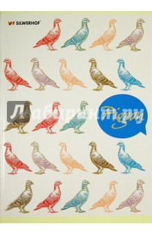 "Тетрадь 48 листов ""Birds pattern"", Клетка, А5, 4 вида (811429-55) Silwerhof"