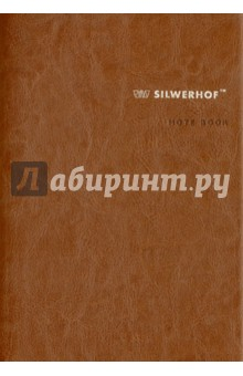 Ежедневник недатированный, А5, 96 листов, искусственная кожа, в ассортименте (761100)