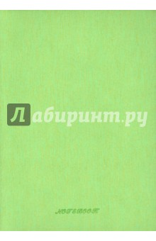 Ежедневник недатированный (160 листов, зеленый) А5- (761105) Silwerhof