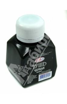 Тушь жидкая черная (70 мл) (Тч-70) Статс-Профи