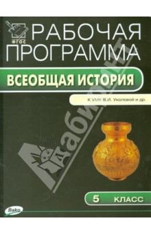Учебник По Физкультуре 5 Класс Читать