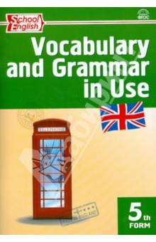 Английский язык. Сборник лексико-грамматических упражнений. 5 класс. ФГОС