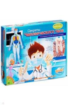 Набор Секреты человеческого тела (BB0935)Другие настольные игры<br>Набор для изучения человеческого тела.<br>8 экспериментов для изучения анатомии.<br>Материал: полимерные материалы с элементами из металла и бумаги.<br>Упаковка: картонная коробка.<br>Для детей от 8 лет.<br>Не рекомендуется детям до 3-х лет. Содержит мелкие детали.<br>Сделано в Китае.<br>