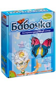 Настольная игра Бабочка. Эксперименты с энергией солнца