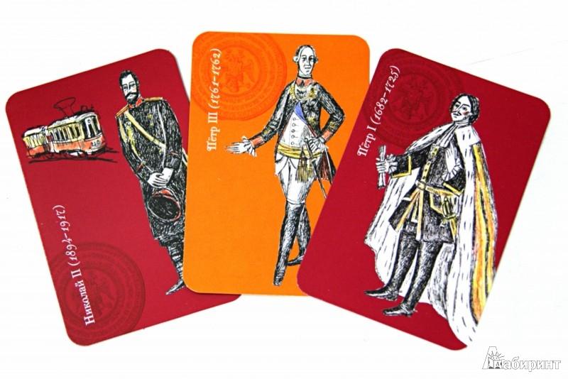 Чем 36 Правила Карточные Игры Карт какой-то степени